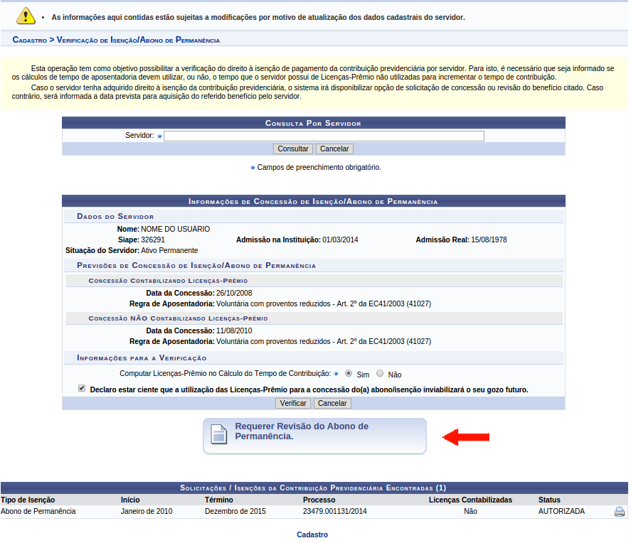 Sigrh verificacao isencao abono permanencia 001.png